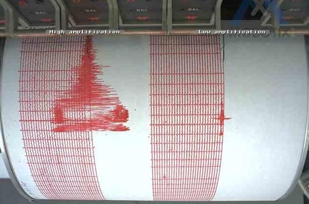 cutremur, seism, stiri, botosani,