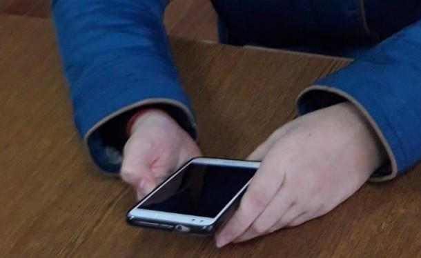 telefon mobil pierdut la Botosani